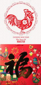 chinese-new-year-rooster-calendar